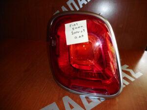 Fiat 500X 2014-2019 πίσω αριστερό φανάρι
