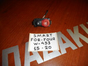 Smart ForFour w453 2015-2021 διακόπτης αλάρμ