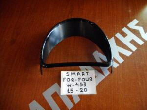 Smart ForFour w453 2015-2021 πλαίσιο καντράν