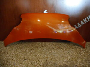 Smart ForTwo w451 2007-2014 καπό εμπρός πορτοκαλί