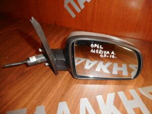 Opel Meriva A 2003-2010 μηχανικός καθρέπτης δεξιός ασημί