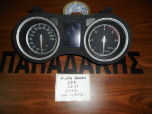 Alfa Romeo 159 2005-2011 Diesel καντράν κωδικός: 60694646