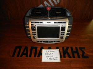 Lancia Delta 2008-2017 Radio CD-Nav